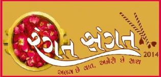 Starz Club Ahmedabad Rangat Sangat Navratri 2014 - Dandiya Raas Garba at Starz Club Ahmedabad