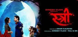Stree Indian Movie 2018 - Release Date and Star Cast Crew Details