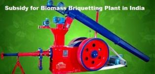 Subsidy for Biomass Briquetting Plant in India