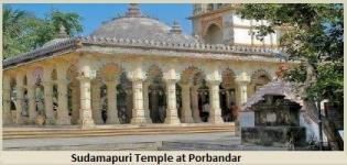 Sudamapuri Temple at Porbandar - History of Sudama Mandir Porbandar