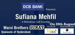 Sufiana Mehfil 2016 in Surat at Sanjeev Kumar Auditorium on 20th August Warsi Brothers Qawwals