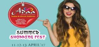 Summer Shopping Festival 2017 in Surat at Maheshwari Bhavan Citylight