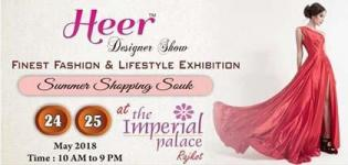 Summer Shopping Souk by Heer Designer Show, Exhibition Arrange in Rajkot City