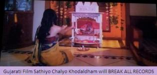 Superb URBAN Gujarati Movie Sathiyo Chalyo Khodaldham will BREAK ALL RECORDS in INDIA and ABROAD