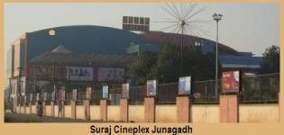 Suraj Cineplex in Junagadh - Famous Cineplex Multiplex Theater in Junagadh