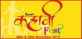 Surat Kahani Fest 2015 - Literary Festival at Surat on 28 & 29 November 2015