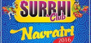 Surbhi Navratri Rajkot 2016 - Raas Garba Event Disco Dandiya 2016 by SURBHI Club