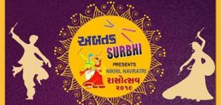 Surbhi Navratri Rajkot 2019 - Abtak Surbhi Presents Nikhil Navratri 2019