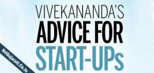 Swami Vivekananda Advice to Startups for Young Students  Youth India  Business Entrepreneur