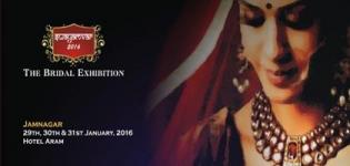 Swayamvar 2016 The Bridal Exhibition in Jamnagar at Hotel Aram - Date Details