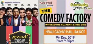 TCF Wholesome Show in Rajkot - The Comedy Factory at Hemu Gadhvi Hall on 9 December