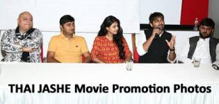 THAI JASHE Movie Promotion Latest Pics - Press Conference Photos Ahmedabad 12 March 2016
