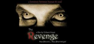 THE REVENGE Hindi Movie - Short Film by Ushant Gosai - Star Cast Release Date 2014