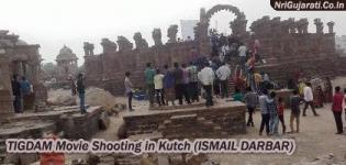 TIGDAM Movie Shooting in Bhuj Kutch Gujarat - Next Upcoming Bollywood Film of ISMAIL DARBAR