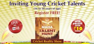 TRUE PREMIER LEAGUE 2015 by True Talent Sports - Maha Talent Hunt Cricket Reality Show