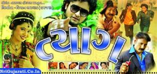 TYAG Gujarati Movie 2015 Presented by Shrimant Narayan