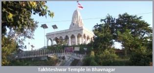 Takhteshwar Temple Bhavnagar History Information - Takhteshwar Mahadev Bhavnagar Gujarat