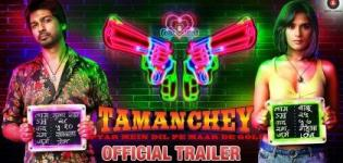 Tamanchey Hindi Movie Release Date 2014 - Tamanchey Bollywood Film Release Date