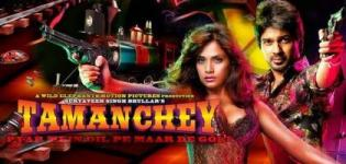 Tamanchey Star Cast and Crew Details 2014 - Tamanchey Movie Actress Actors Name
