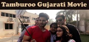 Tamburoo Gujarati Movie - Release Date Star Cast and Crew Details