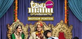 Tanu Weds Manu Returns Hindi Movie Release Date 2015 - Star Cast & Crew