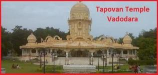 Tapovan Temple Vadodara - Address of Tapovan Mandir Baroda Gujarat