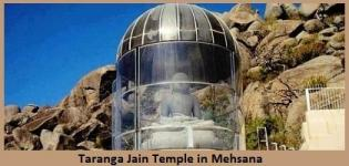Taranga Jain Temple in Mehsana Gujarat - Address History of Taranga Jain Tirth in Gujarat