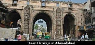 Teen Darwaja in Ahmedabad Gujarat