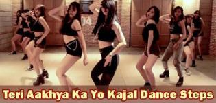 Teri Aakhya Ka Yo Kajal Mane Kare Se Gori Ghayal Dance Steps and Choreography Videos