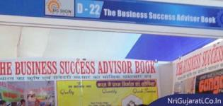 The Bisiness Success Advisor Book Stall at THE BIG SHOW RAJKOT 2014