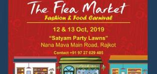 The Flea Market Exhibition in Rajkot 2019 - Fashion & Food Carnival Details