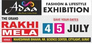 The Grand Rakhi Mela 2016 & Fashion Life Style Exhibition in Surat at Maheshwari Bhavan