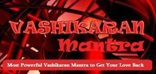 The Most Powerful Vashikaran Mantra to Get Your Love Back