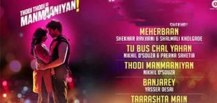 Thodi Thodi Si Manmaaniyan Hindi Movie 2017 - Release Date and Star Cast Crew Details