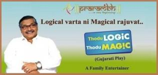 Thodu Logic Thodu Magic - Gujarati Comedy Stage Play at Ahmedabad