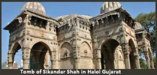 Tomb of Sikandar Shah in Halol Gujarat - History - Location - Details