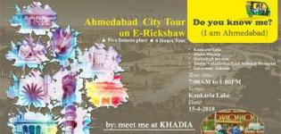 Tour of Ahmedabad, the Heritage City of Gujarat on E - Rickshaw at Kankaria Lake