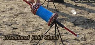 Traditional Firki Stand and Unique Kite Charkhi at Rann of Kutch Kite Festival Gujarat India
