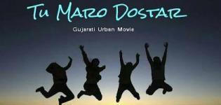 Tu Maro Dostar Urban Gujarati Movie 2016 Release Date Cast Crew Details