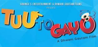 Tuu To Gayo Urban Gujarati Movie 2016 Release Date - Tuu To Gayo Star Cast & Crew Details