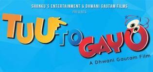 Tuu To Gayo Urban Gujarati Movie 2016 Release Date - Tuu To Gayo Star Cast & Crew Details