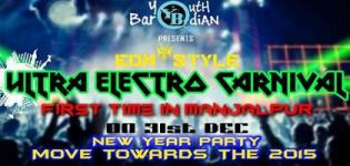 ULTRA ELECTRO CARNIVAL 2015 New Year Party Event at Manjalpur Vadodara by Youth Barodian