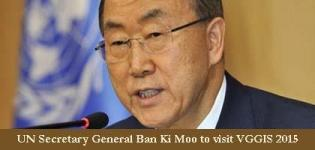 UN Secretary General Ban Ki Moon to Attend Vibrant Gujarat Summit in Gujarat 2015