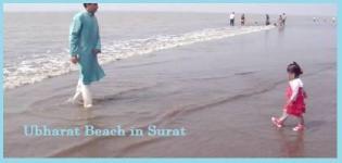 Ubharat Beach in Surat Gujarat India