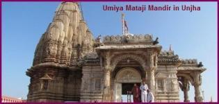 Umiya Mataji Temple in Unjha - Umiya Mata Mandir in Unjha