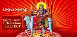 Umiya Jayanti Celebration in Rajkot on 21 May 2015 - Shobha Yatra Route - Maha Aarti Details