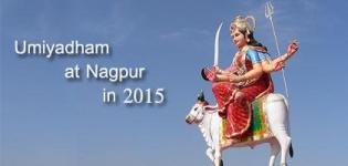 Umiyadham in Nagpur Maharashtra - New Umiya MataJi Temple / Mandir to Open in Nagpur in 2015