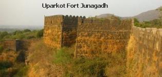 Uparkot Fort Junagadh - Historical Uparkot Fort Gujarat