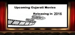 Upcoming Gujarati Movies 2016 - Gujarati Movie List