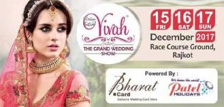 Urban Vivah Wedding Fashion & Lifestyle Exhibition 2017 in Rajkot